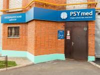 """Медицинский центр """"Psymed"""""""