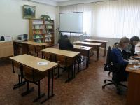 Научная библиотека ЧГУ