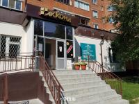 "Магазин ""Акконд-28"""
