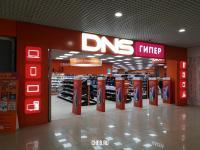 Гипермаркет DNS в Каскаде