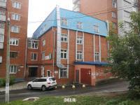 ул. Пирогова 4А