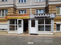 "ООО ""ЭМК ""Промснабэлектро"""