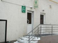 Чебоксарский центр кинезитерапии