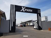 """2 ворота """"Xpark"""""""