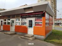 "Сервисный центр ""Нано-Техник"""
