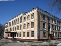 Центр образования №2 г. Чебоксары