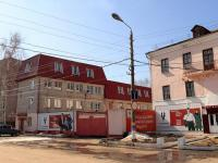 "Швейная фабрика ""Kaysarov"""