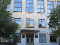 Факультет психологии ЧГУ