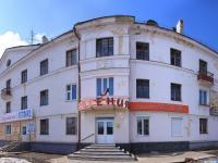 Дом 10 по улице Московская