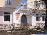 Канашская городская центральная библиотека