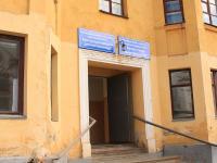 Канашская городская детская больница