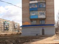 Панорама улицы Трудовой