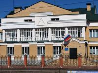 Дом 9 по ул. Пушкина