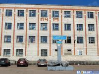 Станция Путейная Часть №19 ст. Канаш ГЖД (ПЧ-19)