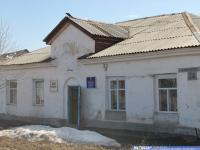 Канашская районная организация РОСТО
