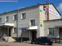 Дом 1 на ул. К.Маркса