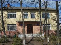 Дом 49 по ул. Пушкина