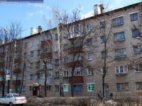 Дом 4 по пр. Ленина