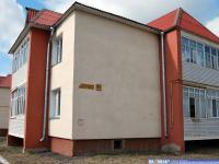 Дом 91 на пр. Ленина