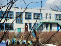Детский сад №14