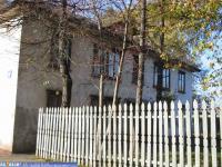 Дома по ул.Фучика