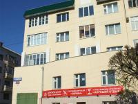 Дом 10 по улице Ивана Франко