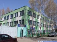 Канашский завод технологической оснастки