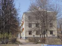Дом 23 на пр. Ленина