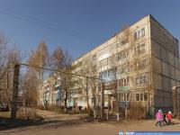 Дом 24 на улице Куйбышева