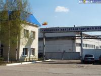 Чувашская автотранспортная компания