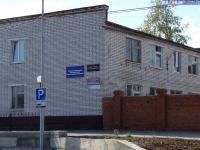 Дом 14 по улице Пирогова