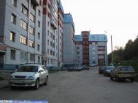 Дома по ул. Пирогова