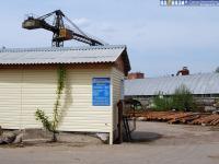 Новочебоксарская погонажная фабрика