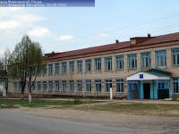 Мариинско-Посадская основная общеобразовательная школа