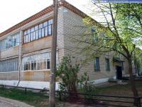 Дом 10 по улице Курчатова
