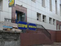 """Парикмахерская """"Комильфо"""" в 2010г."""