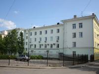 Двор дома 4 по проспекту Ленина