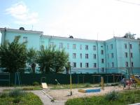 Двор дома 6 по проспекту Ленина