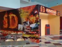 5D-кинозал в МТВ-Центре