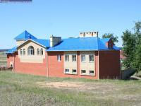 Заволжское территориальное управление