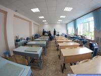 Учебная мастерская