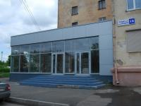 Пристрой к дому 16 по улице Гагарина