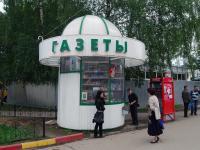 """Киоск """"Газеты журналы"""""""