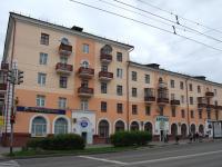 Дом 11 по проспекту Ленина