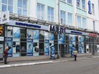 """Компьютерный магазин """"Мэлт"""""""