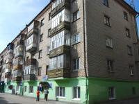 Дом 59 по проспекту Ленина