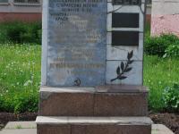 Капсула со священной землей с братских могил воинов 9-го Бобруйско-Берлинского танкового корпуса