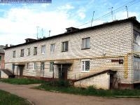 Дом 6А по улице Набережной