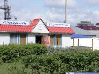 """Магазин """"Василёк"""""""