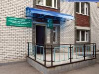 Отделение общей врачебной практики